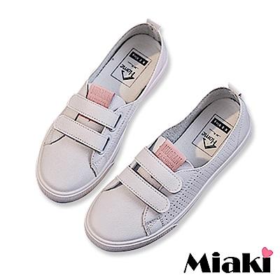 Miaki-休閒鞋夏日穿搭透氣包鞋-粉