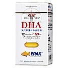 【倍健】DHA天然高濃縮魚油膠囊 60粒