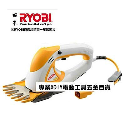 日本 RYOBI 1110 升級 AB-1120 修草機 手提式剪草機 割草機
