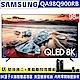 【客訂製商品】SAMSUNG三星 98吋 8K 直下式 QLED量子智慧連網液晶電視 QA98Q900RBWXZW product thumbnail 1