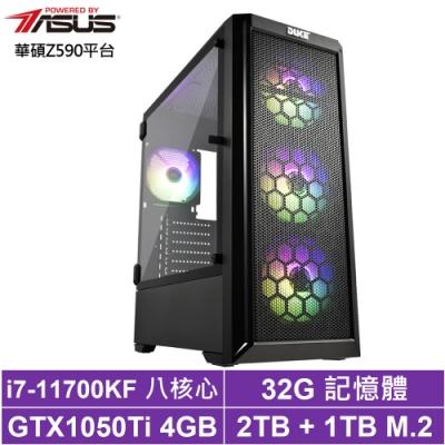 華碩Z590平台[天鍛軍師]i7八核GTX1050Ti獨顯電玩機