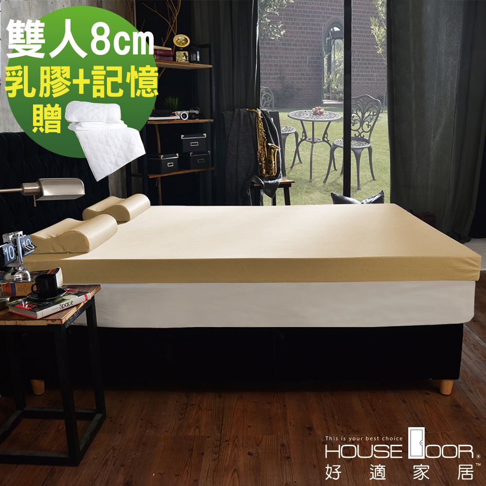 House Door 大和防蹣抗菌表布 8cm雙膠床墊保潔組-雙人5尺