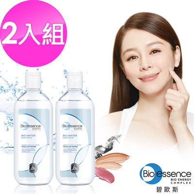 Bio-essence碧歐斯 BIO水感舒緩無油卸妝水400ml(2入組)