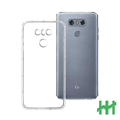 安全氣墊手機殼系列 LG G6  (5.7吋) 防摔TPU隱形殼