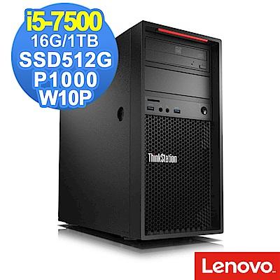 Lenovo P320 i5-7500/16G/1TB+512G/P1000/W10P
