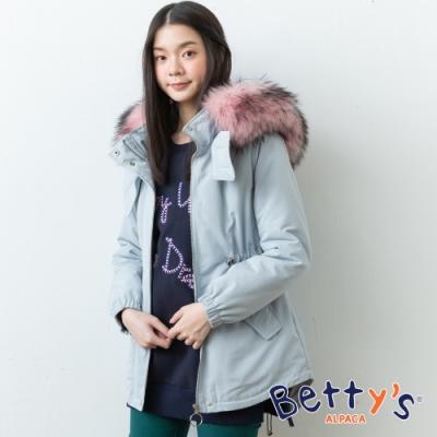 betty's貝蒂思 高雅腰間抽繩鋪棉大衣(淺藍)