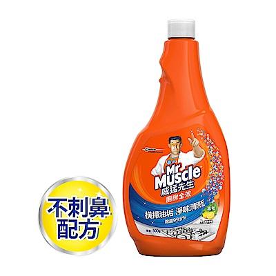 威猛先生 廚房清潔劑重裝瓶-清新檸檬500g