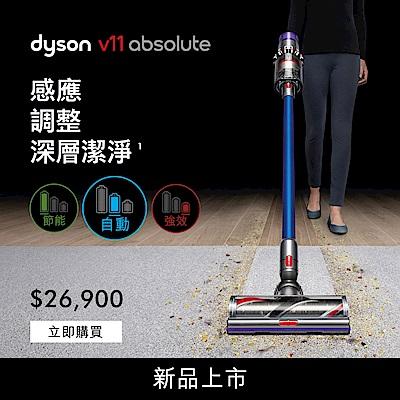dyson 戴森 V11 SV14 Absolute 手持無線吸塵器(雙主吸頭旗艦款)