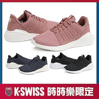 [時時樂限定] K-SWISS District輕量訓練鞋-三款任選
