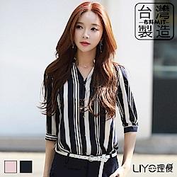 LIYO理優MIT配色V領直紋襯衫E715008 S-XXL