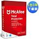 ▼McAfee Total Protection 2021全方位整合1台3年 中文下載版 product thumbnail 1