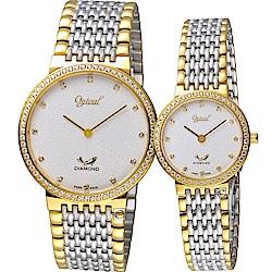 Ogival愛其華今生今世薄型簡約對錶-385-025DGSK-385-035DLSK