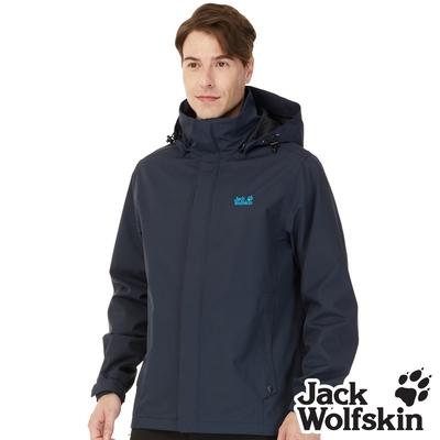【Jack wolfskin 飛狼】男 Air Wolf 防風防水透氣外套 單件式『丈青』