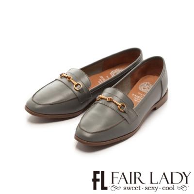 Fair Lady 懶骨頭 金屬馬銜釦樂福平底鞋 岩灰