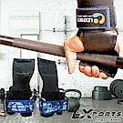 LEXPORTS PowerGripps皮革專業拉力帶-艦長藍