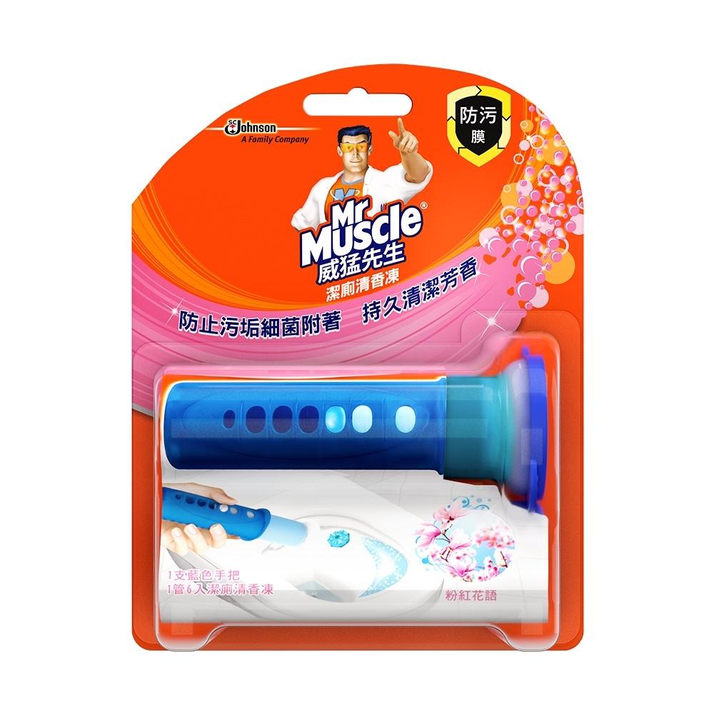 威猛先生 潔廁清香凍-粉紅花語(組裝38g)