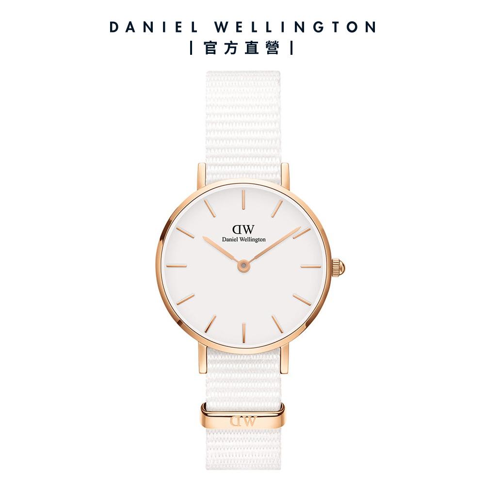 【Daniel Wellington】Petite Dover 28mm純淨白織紋錶 DW手錶