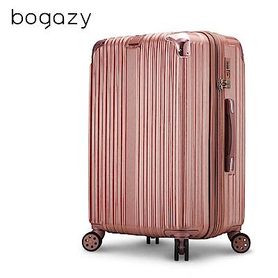 Bogazy 魅惑戀曲 20吋防爆拉鍊可加大拉絲紋行李箱(玫瑰金)