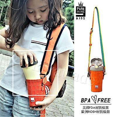韓國PURENINE 兒童彈蓋隨身多功能保溫杯290ML(附杯套+背帶)-橘色皮套+灰蓋瓶