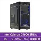 華碩H310平台[飛馬狂龍]雙核GTX1050Ti獨顯電腦