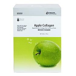 提提研TTM蘋果生物纖維面膜 5片/盒