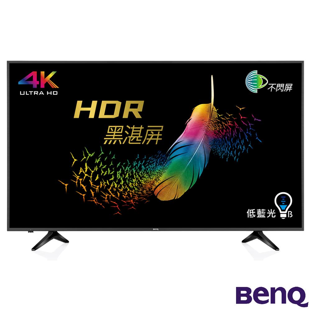 [無卡分期-12期]BenQ 65吋 4K HDR娛樂連網大型液晶+視訊盒 J65-700