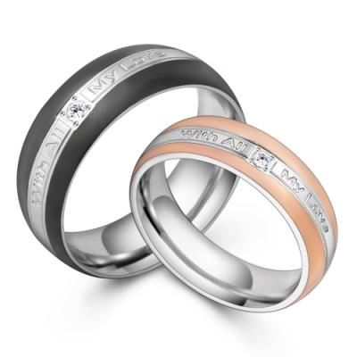 GIUMKA情侶對戒 白鋼戒指男戒+女戒 專屬唯一 一對價格