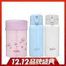 [買罐贈瓶]THERMOS膳魔師不鏽鋼真空食物燜燒罐0.5L櫻花粉