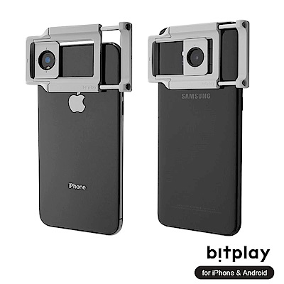 bitplay ALLCLIP 通用鏡頭夾 iPhone & Android 手機適用