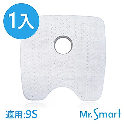 Mr.Smart 9S掃地機專用 二代極淨濾網(1入)