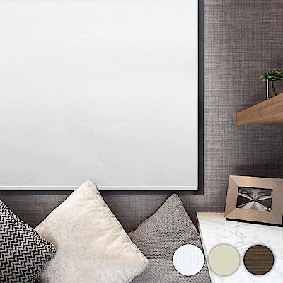 加點 120x185cm DIY搖控電動 典雅植絨系列遮光 捲簾 窗簾