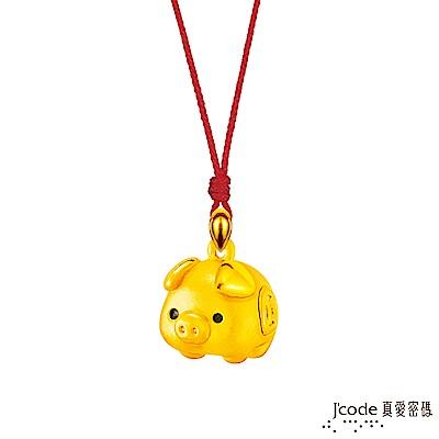 J code真愛密碼金飾 撲滿小豬黃金墜子-立體硬金款 送項鍊