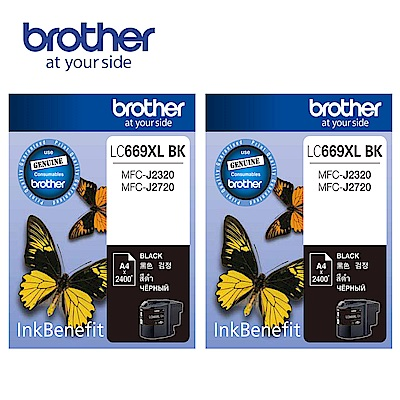 Brother LC669XL-BK 原廠超高容量黑色墨水匣(2入)