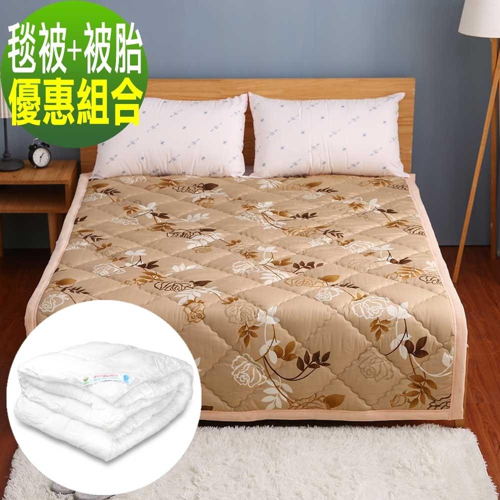 卓瑩 遠紅外線非動力式治療床墊(未滅菌) 和 卓瑩 奈米遠紅外線70%蓄熱保暖被胎