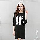 糖罐子-韓品 90S字母洋裝(共二色)