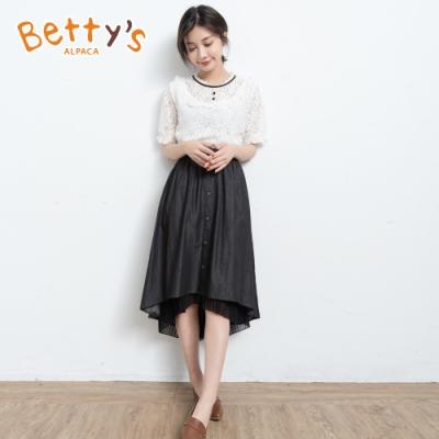 betty's貝蒂思 仿牛仔面料造型排扣長裙(黑色)