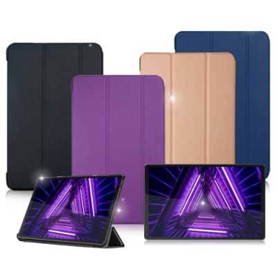 VXTRA 聯想 Lenovo Tab M10 FHD Plus TB-X606F 經典皮紋三折保護套 平板皮套