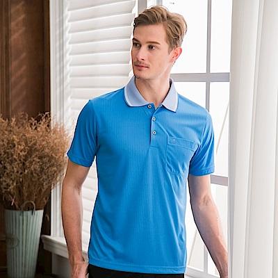 PAUL MAURIAT波爾.瑪亞吸溼排汗短袖POLO衫-亮藍色