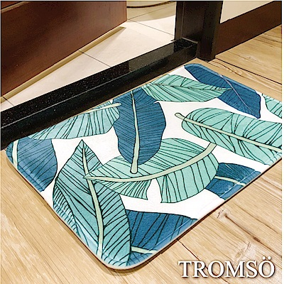 TROMSO簡單生活超柔軟舒適地墊-M51舒活綠葉