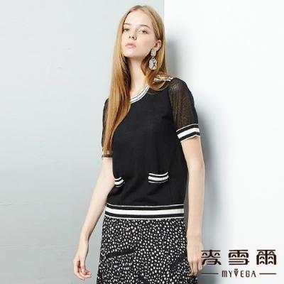麥雪爾 小香風雙口袋造型針織衫-黑