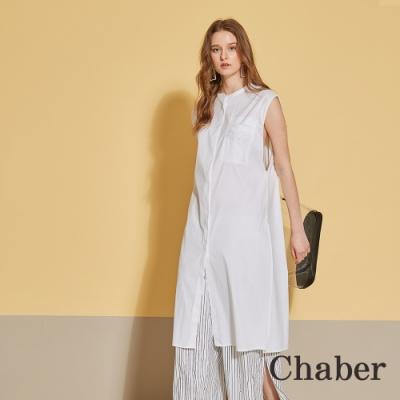 Chaber巧帛 簡約長版無袖襯衫洋裝兩穿造型上衣-沁白