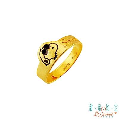 甜蜜約定2SWEET 酷小子Snoopy黃金戒指