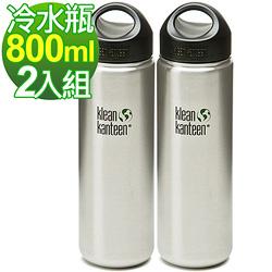 美國Klean Kanteen 寬口不鏽鋼冷水瓶800ml (2入)