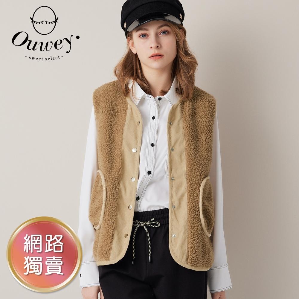 OUWEY歐薇 溫暖泰迪熊雙口袋背心(白/卡其)3211463617