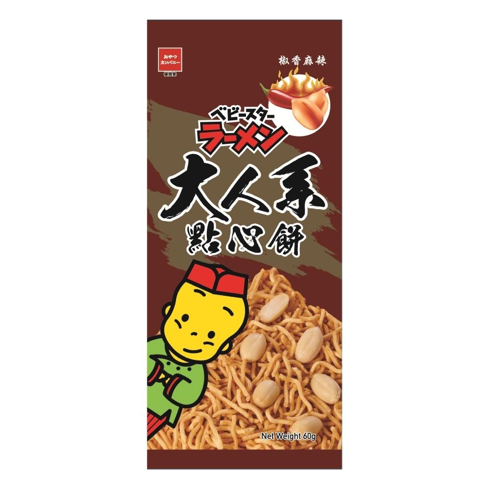 OYATSU優雅食 大人系點心餅-椒香麻辣風味(60g)