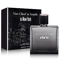 Van Cleef & Arpels 梵克雅寶時尚紐約男性淡香水125ml