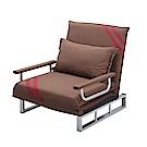 綠活居 布爾斯亞麻布單人拉合式沙發床(二色可選)-68x76x81cm-免組
