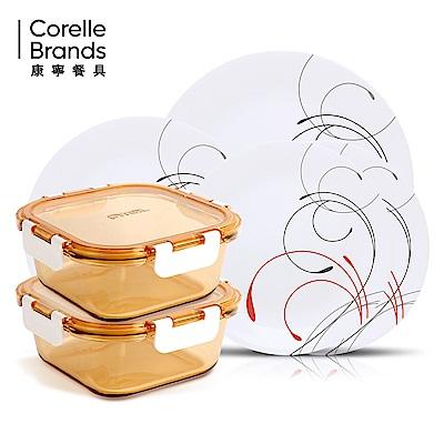 [送保鮮盒780mlx2]美國康寧 CORELLE優雅光輝4件組