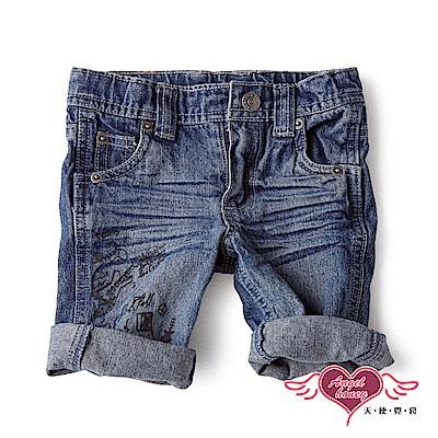 【天使霓裳-童裝】休閒搖滾 兒童個性牛仔長褲(藍)