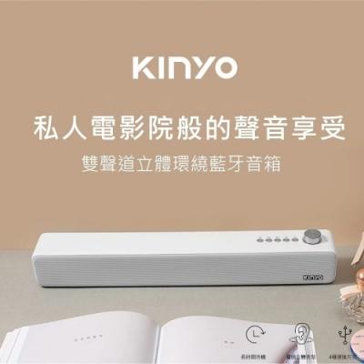 【KINYO】立體環繞藍牙音箱(BTS735)
